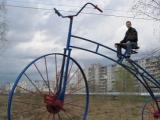 Макси-Велосипед