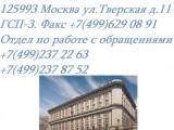 www.mon.gov.ru