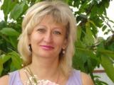 Елена Владимировна Иванова