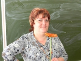 Ольга Геннадьевна Яковлева