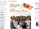 http://mitryaeva.ucoz.ru/
