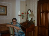 Ирина Эдуардовна Грибанова