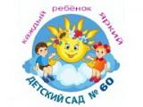 ГБДОУ детский сад №60 - Санкт-Петербург, Санкт-Петербург