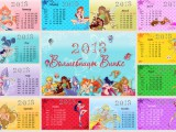 Календарь на 20143 год - Волшебницы Винкс