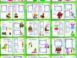 Портфолио для детского сада и начальной школы  Лунтик