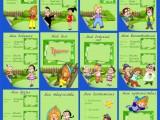 Портфолио для детского сада - Незнайка и его друзья