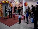 `Сверчок` приглашает гостей