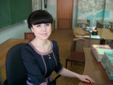 Евгения Васильевна Козлова