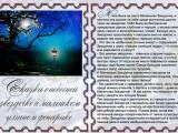 Сказка о звёздочке и волшебном фонаре