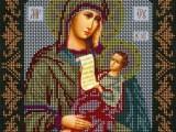Богородица `Утоли моя печали`