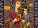 Богородица `Скоропослушница`