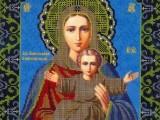 Иконы.Леушинская Богородица