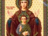 Богородица `Знамение` Курская