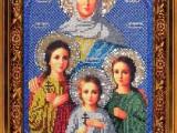 Св.Вера,Надежда,Любовь и Мать их Софья