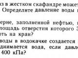 Лукашик_427