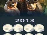 Календарь на 2013 год - Пираты Карибского моря, Джек Воробей