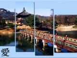 Полиптих - Японский пейзаж