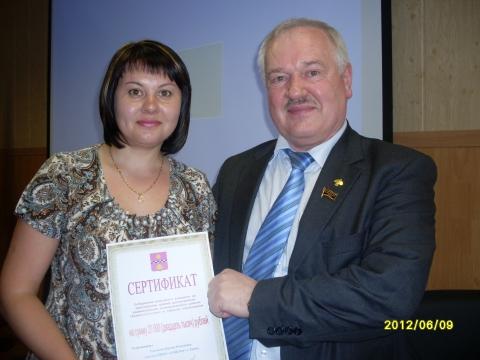 Вручение сертификата - Ирина Рызеевна Ушакова
