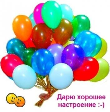 Без названия - Татьяна Михайловна Ермоленко