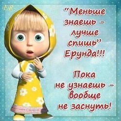 Любопытная Маша - Елена Михайловна Малыхина