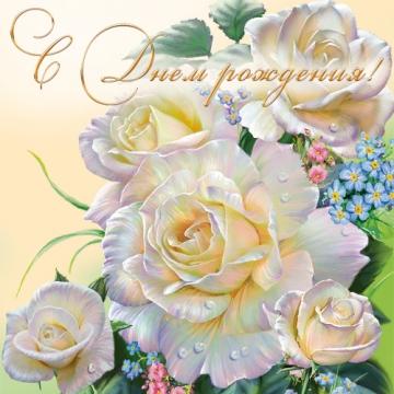 Без названия - Наталья Никифоровна Павлова