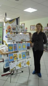 На выставке с ` Солнышком` - Занимательный русский язык