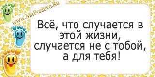 все, что ни делается - Ирина Николаевна Машинистова