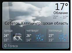 прогноз2 - Наталья Кузьминична Щур