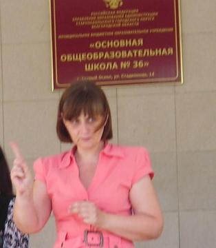 Портрет - Эвелина Игоревна Жестовских