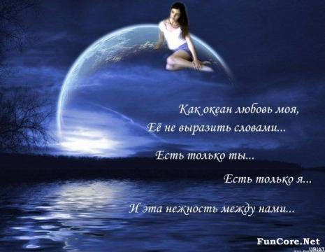 про любовь - Наталья Владимировна Лифанова