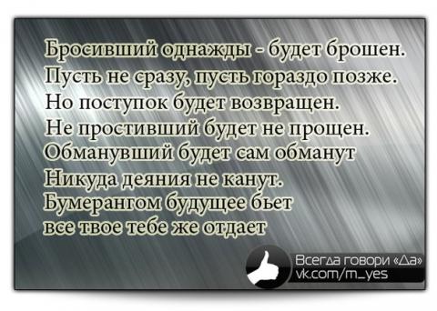 http://img10.proshkolu.ru/content/media/pic/std/4000000/3022000/3021211-583c34d193e3949a.jpg