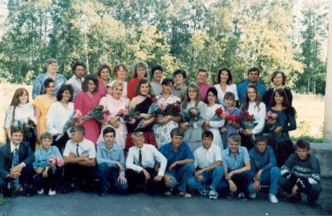 9 класс, 1995 - Ирина Валентиновна Ермакова