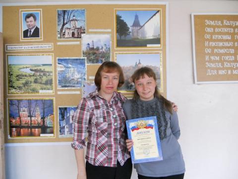 С победительницей конкурса:`Защитники Отечества` - Любовь Васильевна Сычева