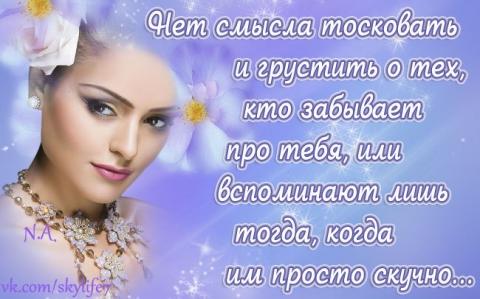 Без названия - Ирина Николаевна Машинистова