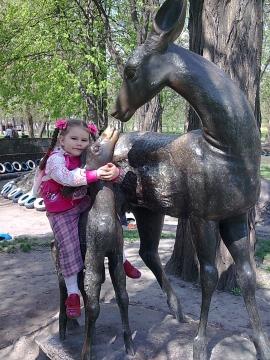 В городском парке - Ольга Яковлевна Ширяева