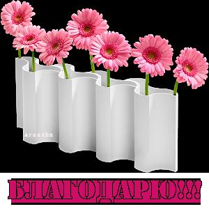Благодарю! - Людмила Павловна Путилина