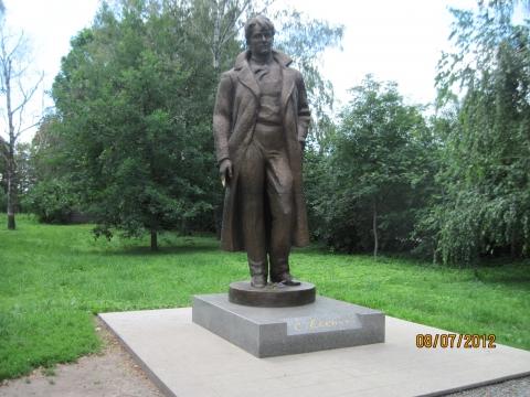 Памятник С.Есенину - Наталья Николаевна Глебова