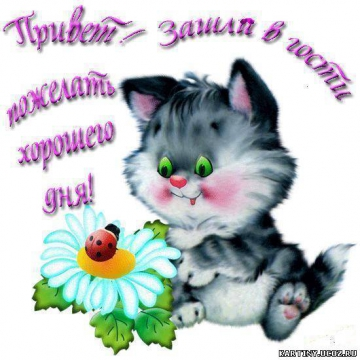 http://img10.proshkolu.ru/content/media/pic/std/4000000/3043000/3042638-57c7492175650553.jpg