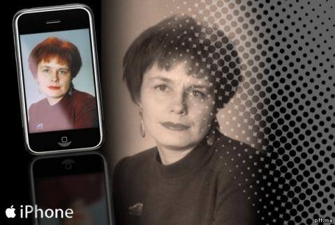 И в телефоне.....я! - Марина Юрьевна Горбачева