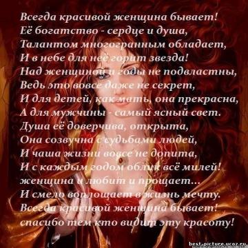 *** - Cветлана Евгеньевна Грекова