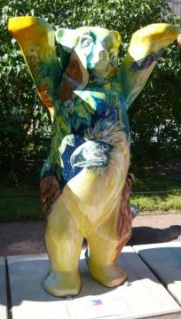 Мишка-филиппинец - Александра Николаевна Литвинова