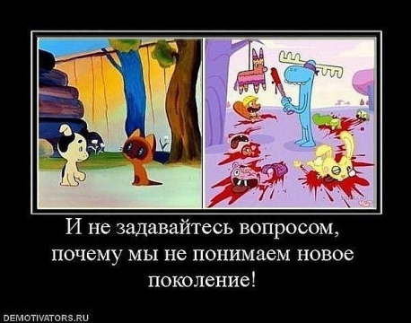 Без названия - Елена Сергеевна Савранская