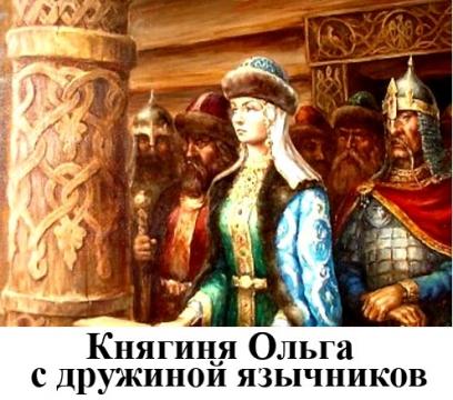 Ольга - Ольга Сергеевна Теплоухова