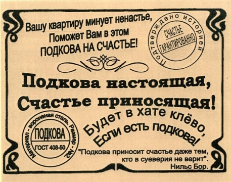 сертификат)