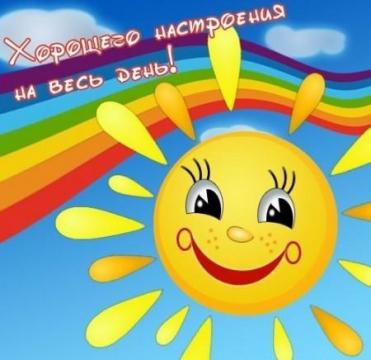 http://img10.proshkolu.ru/content/media/pic/std/4000000/3088000/3087245-577ddac02ed961e0.jpg