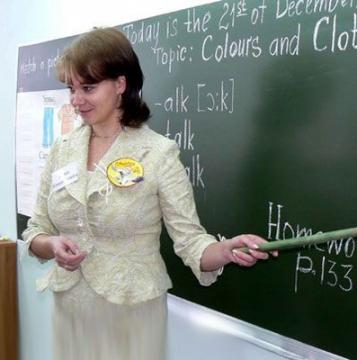 Учитель - Ольга Сергеевна Теплоухова