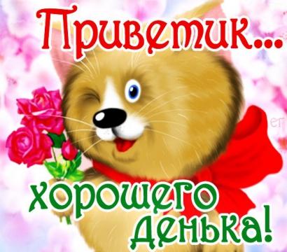 http://img10.proshkolu.ru/content/media/pic/std/4000000/3095000/3094110-f1dba37f332c1b41.jpg