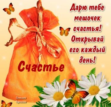 http://img10.proshkolu.ru/content/media/pic/std/4000000/3098000/3097351-4a0194af6c11c509.jpg