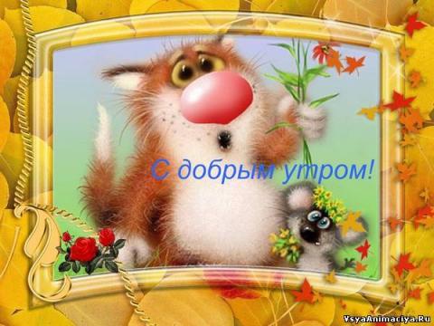 http://img10.proshkolu.ru/content/media/pic/std/4000000/3099000/3098323-4d0e05b616b05b39.jpg