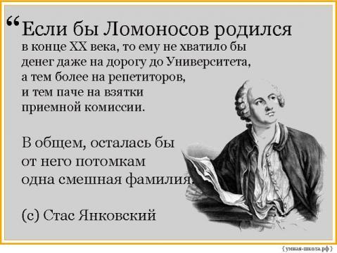 Без названия - Светлана Васильевна Цыден-Ешиева